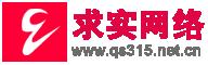 瑞安求实网络网站建设公司